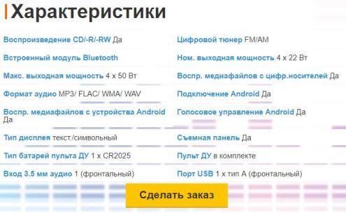 pioneer deh s101ubg купить в Новомосковске