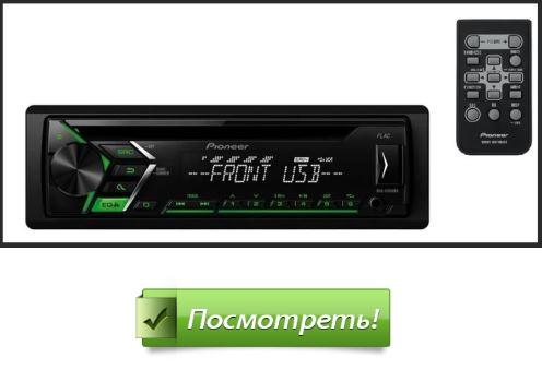магнитола pioneer deh 4800fd